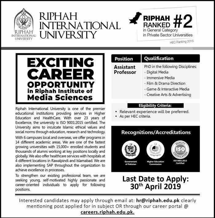 Jobs in Riphah International University 2019