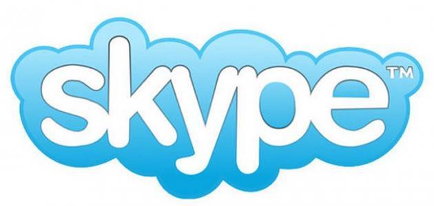 أحدث نسخة من برنامج سكايب Skype على الكمبيوتر والهاتف
