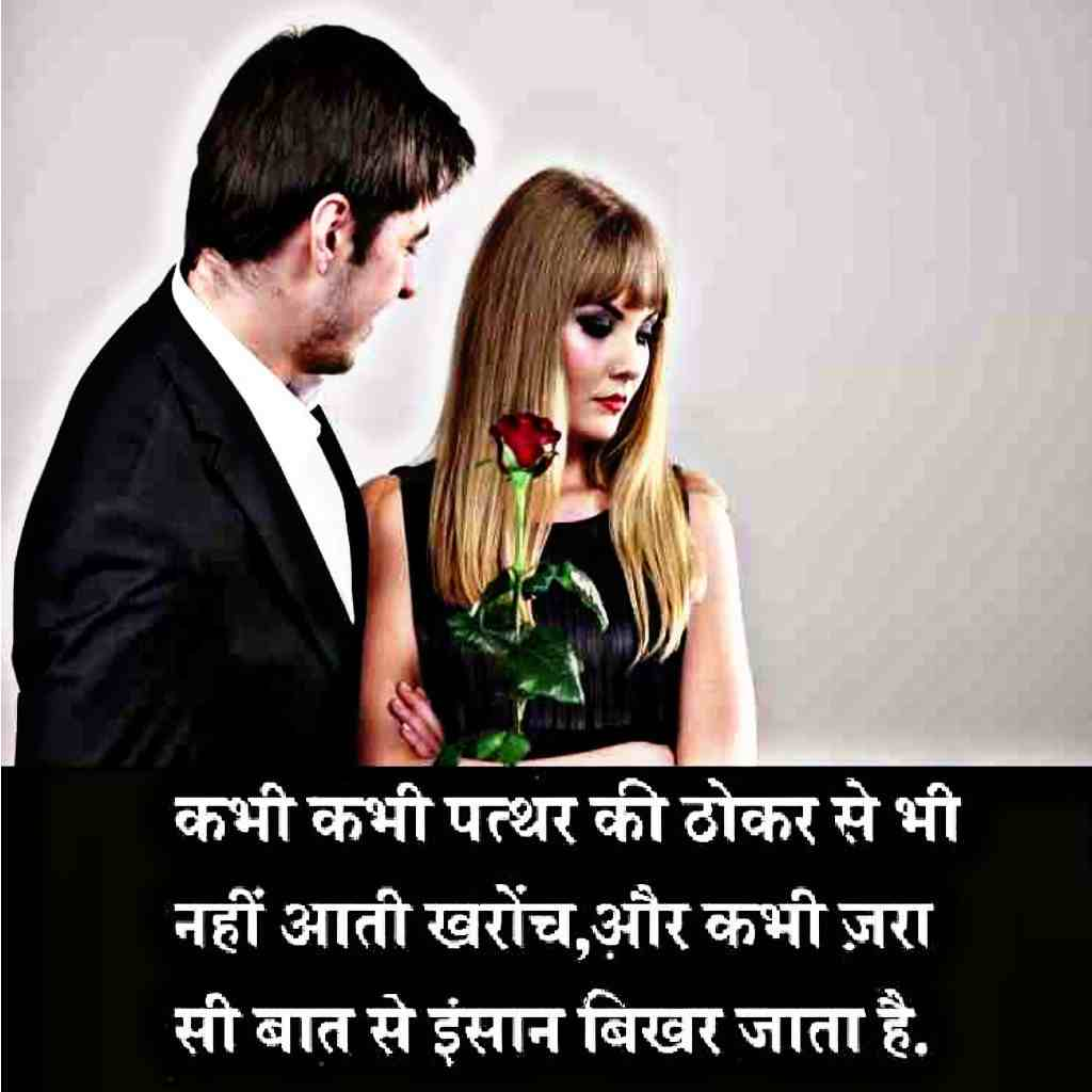 download 40+ best hd romanti i am sorry images for love