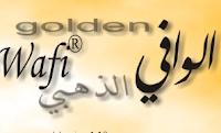 حمل برنامج الوافي الذهبي