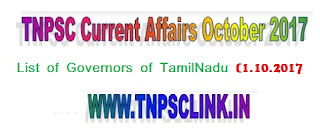 TNPSC Current Affairs October 2017 tamil