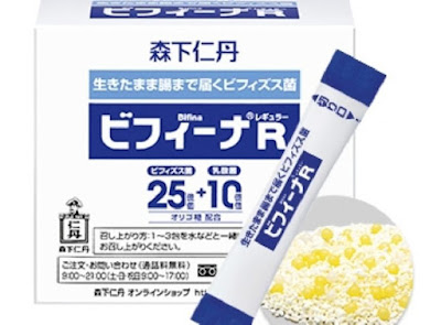 Thuốc chữa viêm đại tràng của Nhật có tốt không giá bao nhiêu ?