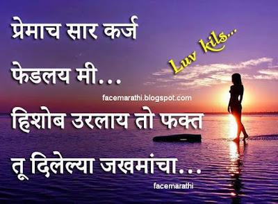 marathi chavat katha mp3