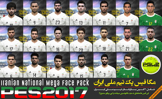 PES2017 Iran National Team Mega FacePack By downlodcity.ir