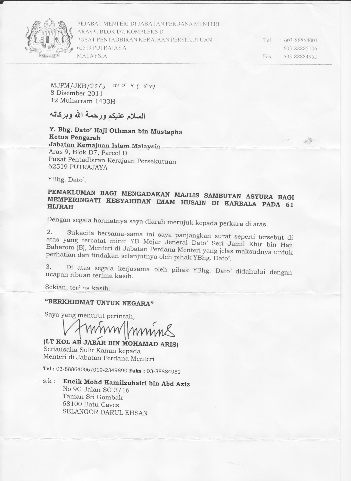 Surat Kiriman Rasmi Kepada Perdana Menteri