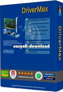 DriverMax Pro 9.16.0.58 [Full Crack] โปรแกรมหา Driver และสำรอง Driver
