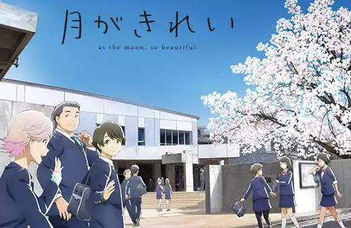 Anime Romance Slice of Life Terbaik - Tsuki Ga Kirei