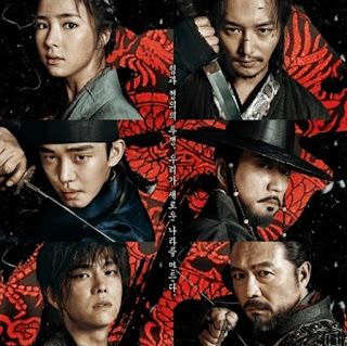 Foto Six Flying Dragons