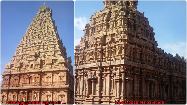Best Dravidian Architecture Temple