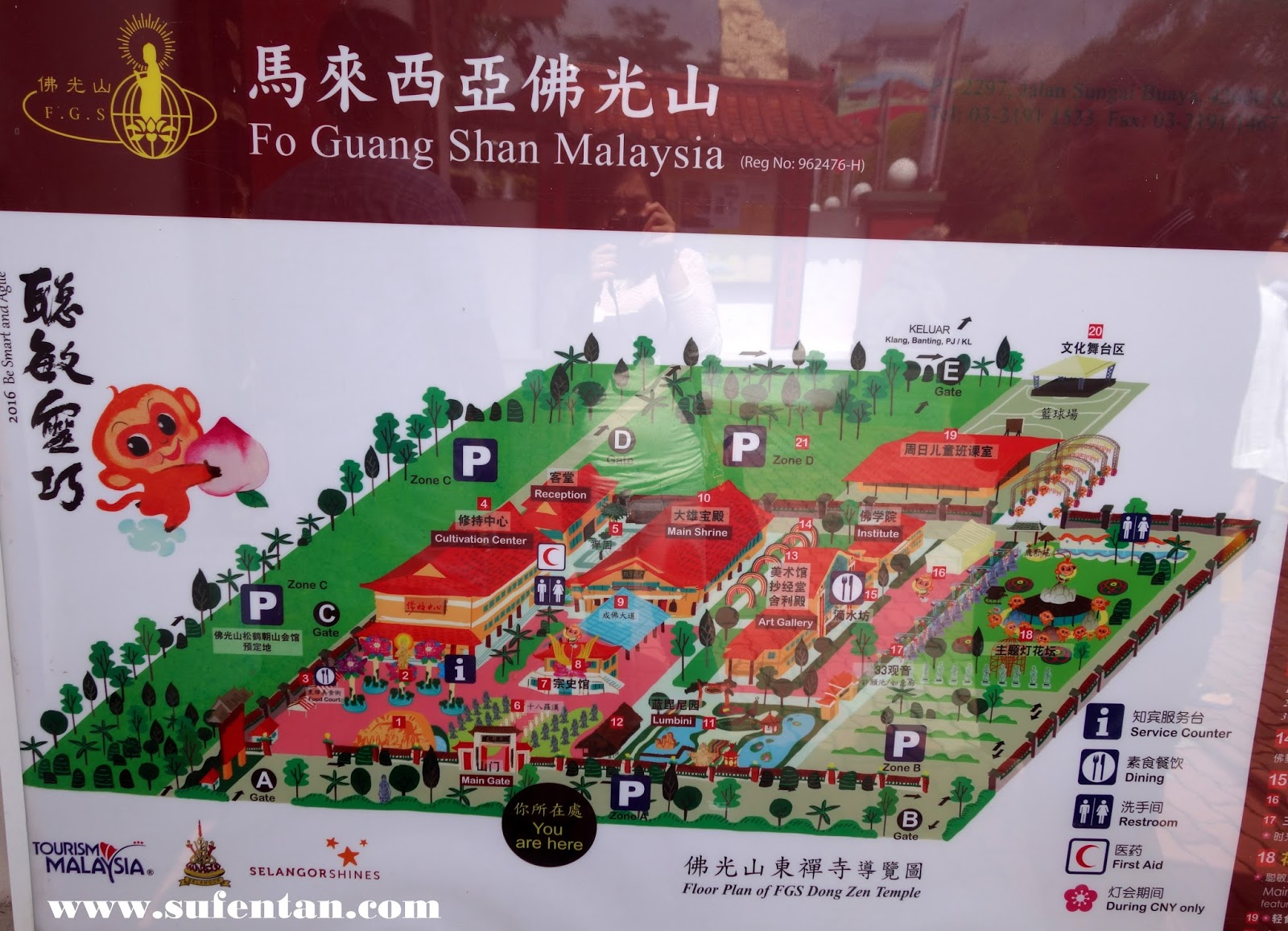 promotional marketing malaysia fo guang shan Marketing consultant bookxcess a kl city guide for families added 23 new photos to the album: fo guang shan malaysia see more +5.