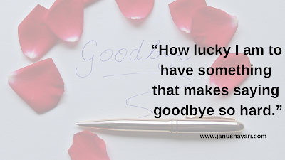 Goodbye Short Quotes