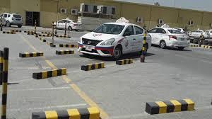مدرسة الامارات لتعليم قيادة السيارات ابوظبي