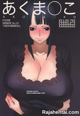 One Piece - Brutal Sex