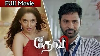Devi Full Movie Watch Online