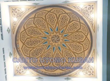 plapon kubah masjid kaligrafi | CAHYO UTOMO KUBAH