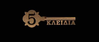 Τα 5 κλειδιά 78