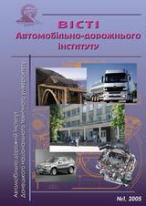 2005 №1(1)