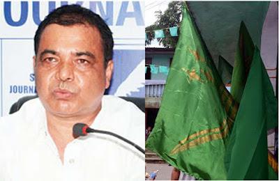 Mahendra Chhetri GNLF general secretary
