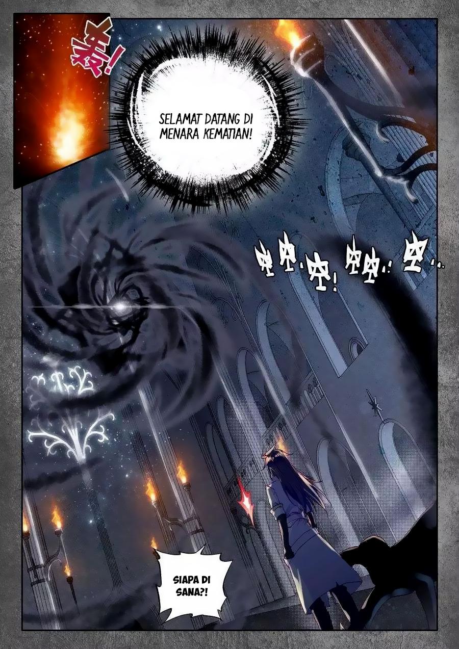 Shen Yin Wang Zuo Chapter 109