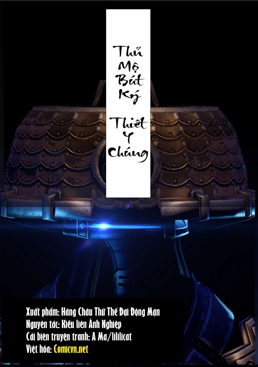 Thủ Mộ Bút Ký - Chapter 49: Thiết Y Chúng - Pic 1