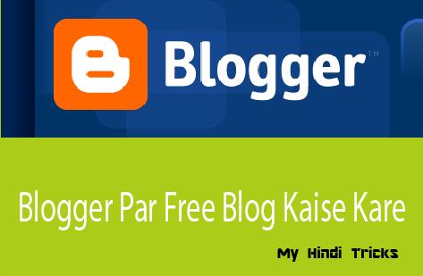 Blogger-Par-Free-Blog-Kaise-Kare