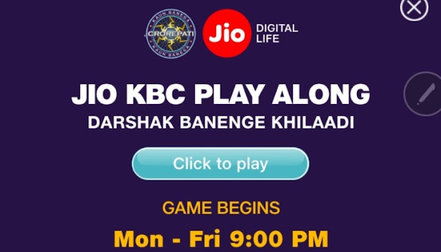Jio KBC Winner
