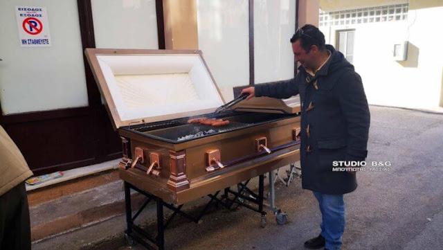 Τσικνοπέμπτη: Το φέρετρο – ψησταριά που τους «κούφανε» στο Ναύπλιο (photos)