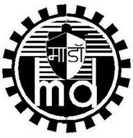 Mazagon Dock Limited, MDL, Graduation, Executive Trainee, Trainee, Maharashtra, freejobalert, Latest Jobs, mdl logo