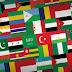 مسلمانوں کی تمام مشکلات اور پریشانیوں کا حل: اتحاد  و اتفاق