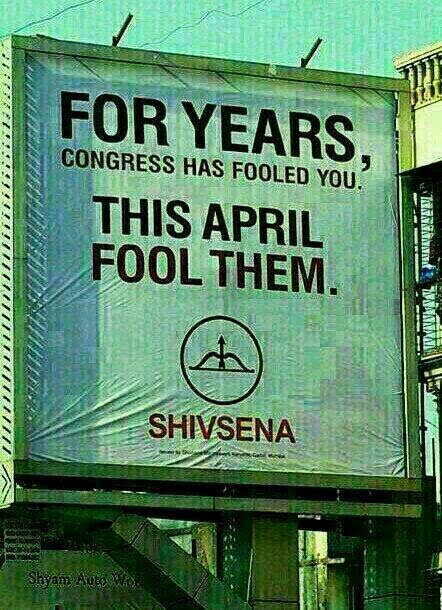 Funny Indian Political Slogan, Picture