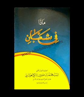Kitab Ma Dza fi Syaban