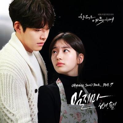 Wendy (웬디) & Seulgi (슬기) of Red Velvet – Don't Push