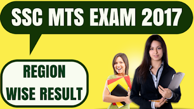 ssc mts exam result 2018