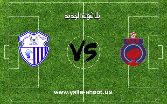 اهداف مباراة اتحاد طنجة واولمبيك اسفي اليوم 26-12-2018 الدوري المغربي