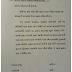 Baliff Main Exam Material | Baliff Main Exam Book Pdf