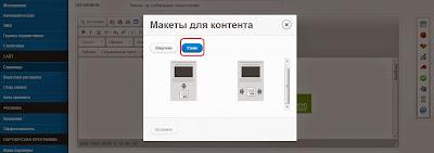 http://www.iozarabotke.ru/2014/08/kak-sozdat-stranitsu-podpiski-ispolzuya-maketi-servisa-justclick.html