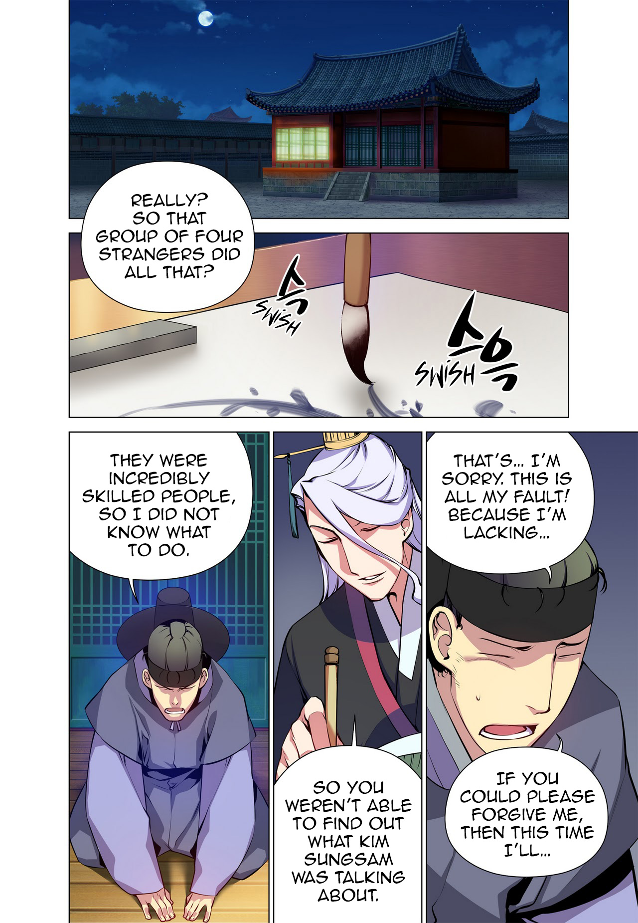 Chongsa - Chapter 24
