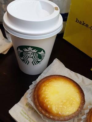 Coffee and Cream Starbucks Japan