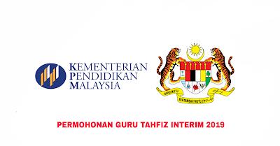 Permohonan Guru Tahfiz Interim KPM 2019 Online
