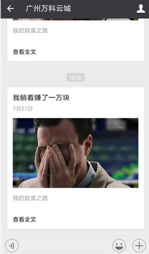 广西覃喜明遭到中共安全机关以谜信方法动用国家机器长期政治监控迫害