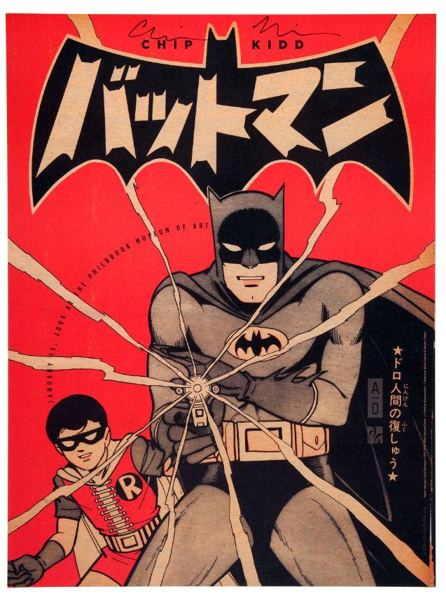 Cute Circle Wallpaper Felix Ip。蟻速畫行 Vintage Batman Illustration