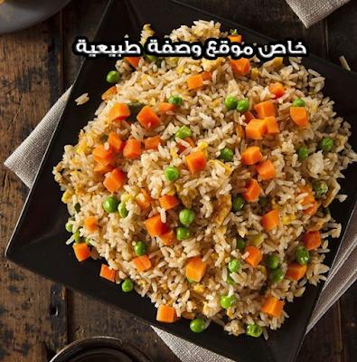 ارز بالكاري والخضراوات وخبز الحليب وحلوى خفيفه