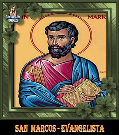 Leamos la biblia san marcos evangelista for Puerta 8 san marcos