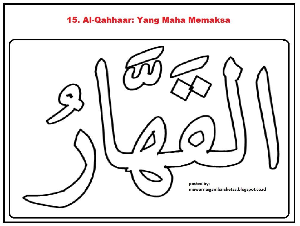 Dapatkan Disini Gambar Sketsa Kaligrafi Asmaul Husna