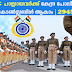 CRPF Recruitment 2017 For 2945 Constable (Technical & Tradesmen) vacancies.