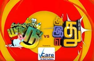 Kalakkapovadhu Yaaru Vs Siricha Pochi 05-09-2016 | Special Show