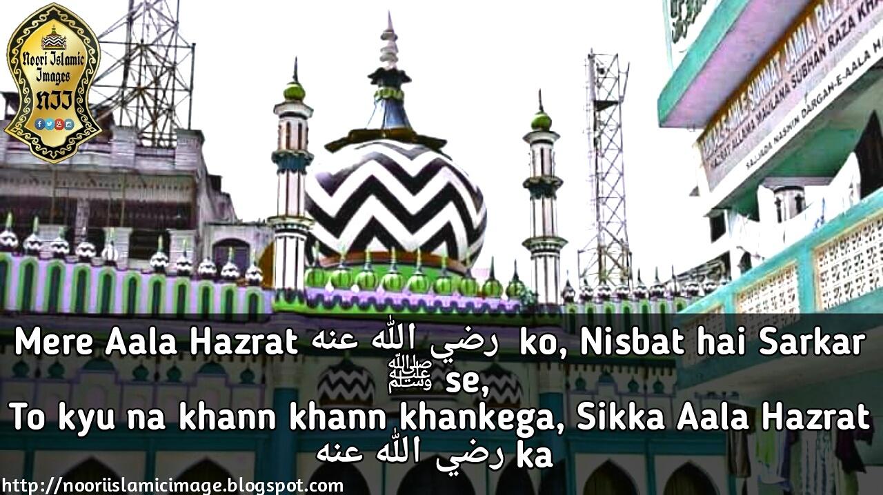 Wiladat E Hazrat Ali Quotes In English