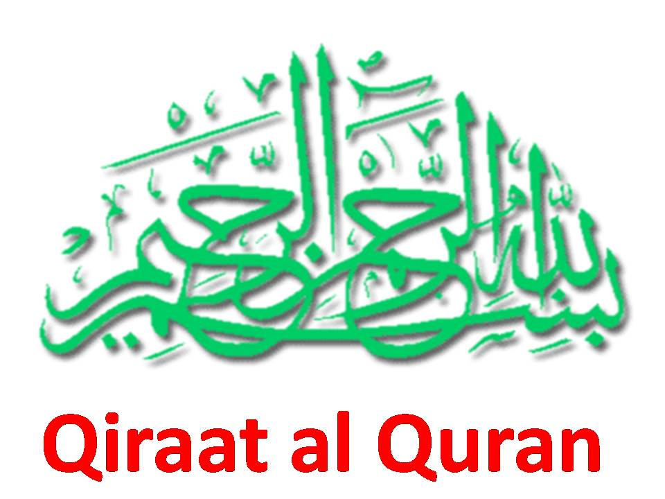 Back To Al Qur An And Sunnah Penjelasan Tentang 7 Versi Qira At