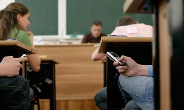 Τέλος τα κινητά τηλέφωνα και οποιαδήποτε άλλη ηλεκτρονική συσκευή από τα σχολεία
