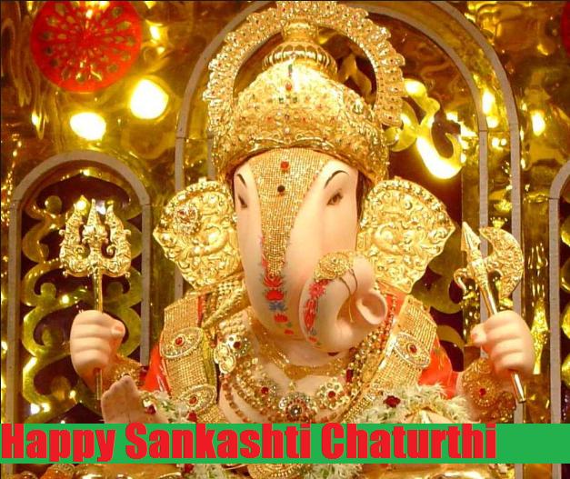Happy Sankashti Chaturthi Hindi Quotes Wishes Greetings Ganesh Images